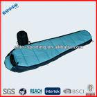 inflatable sleeping bags