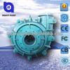 rubber lined slurry pumps