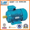 MS series Air-compressor motor in IE2