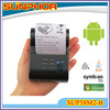 Hot!!Cheap and Easy Using Android USB Printer