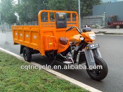 200CC Trike Scooter