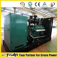 20-1000kw diesel generator canopy