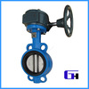 Gear actuator NBR seat low pressure wafer soft seat butterfly valve