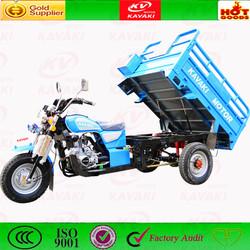 125cc 150cc 200cc 250cc china 3 wheel motor tricycle