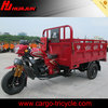 HUJU 200cc three wheel bicycle cargo / trikes motorcycle sale / shock absorber moto for sale