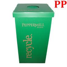 Cheap Corrugated Plastic Recycle Bin/Waste Bin