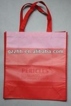pp non woven rice bag