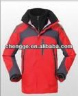 outdoor technical jacket