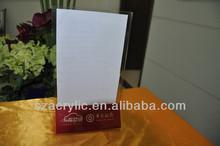 acrylic a5 menu stand