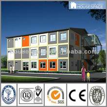 Portable modular container hotel, luxury prefab container hotel for living container home