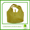 yellow nylon folding tote bag