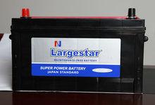 Japan batteries for car Automobile battery 12V MF N100
