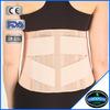 medical back abdominal support corset, bodysuit