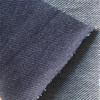 MW china wholesale manufacture denim fabric cotton