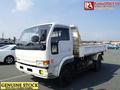 nissan condor volcado de camiones usados de japón enfermedad hemorrágica del conejo