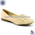 فيتنام الأحذية مصنعين