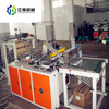 chinese plastic bag making machine exporters/side sealing bag making machine