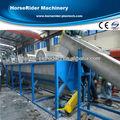 Nova tecnologia de máquina de lavar roupa na china/industrial máquinas de lavar e secar roupa/alta velocidade de máquina de lavar roupa