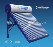 Hot sales CE/CCC approved solar energy system price water heater