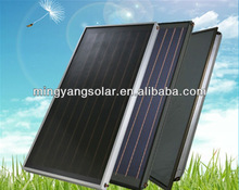 2013 New Design Germany Blue Film Solar Water Heater Collector
