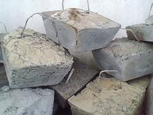 94% zinc dross /zinc dust /zinc ash