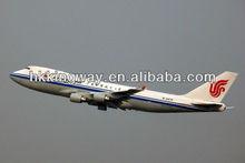 Hongkong air freight to Colombia,Venezuela,Guyana from China