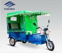 800w pedal and electric rickshaw