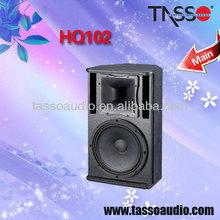 15' long throw outdoor amplified speaker