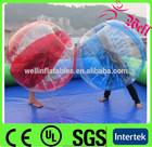 cheap bumper ball inflatable ball/loopy ball