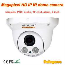 Cheap 2.4 Megapixel Full 1080P HD CMOS IR IP Security Camera Surveillance Camera with Good Night Vision
