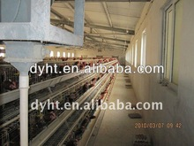 hot sale cheap price automatic live bird trap for layer, laying hen