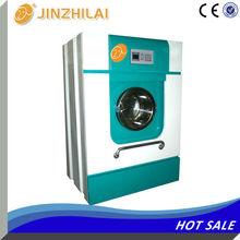 Endoscope washing machine/lg inverter industrial washing machine