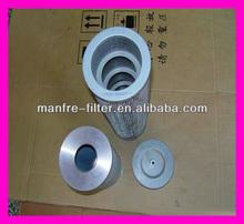 LH hydraulic return line oil filter element HX-25X10