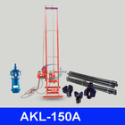 Economy and Efficient AKL-150A electric motor water well drill machines