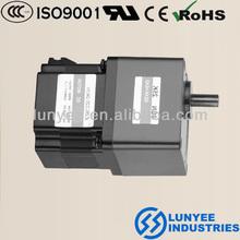 permanent magnet dc brushless gear motor