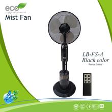 2014The new arrival 16inch 100%copper motor ABS fan body PP blade AS water tank PP mixed base cost-effective water mist fan