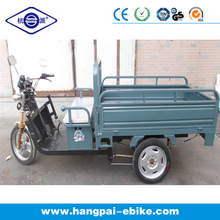 Reliable 3 wheel cargo electric tricycle (HP-ET09)