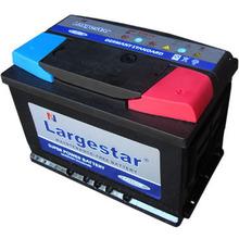 Car battery car batteries wholesale MF DIN75
