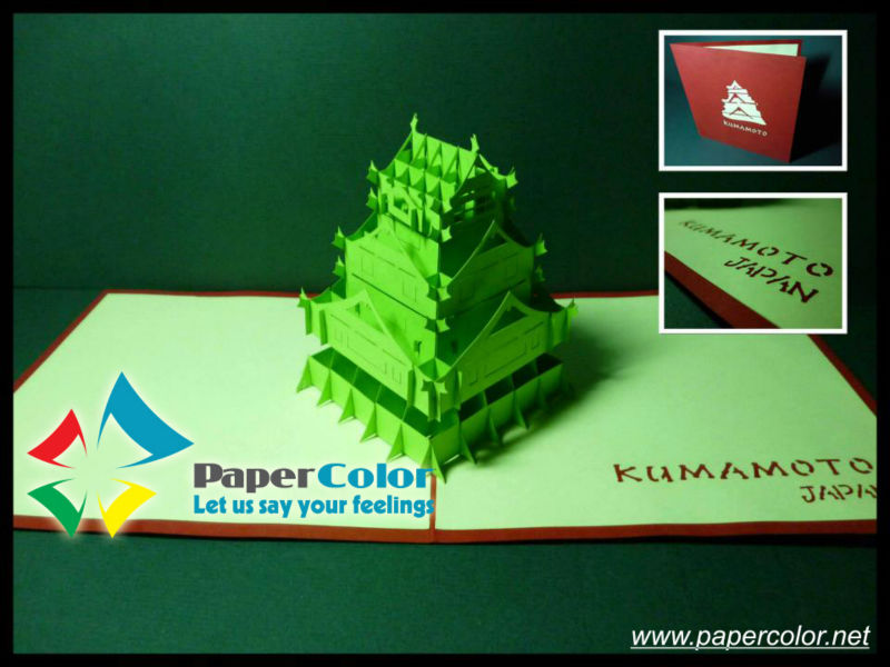 ... pop up Card > Kumamoto - Japan 3D Pop up greeting cards Kirigami cards