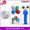 Balloon Ring for balloon column B414
