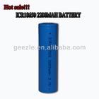 18650 2200mah Geezle 3.7V ICR Li-ion battery 18650 high drain li-ion battery 3.7v 2200mah