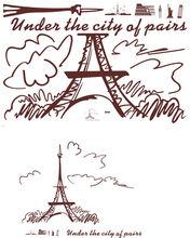 the city of Paris Decorative Wall Sticker