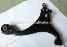 Genuine KIA 545001M100 Arm Complete Front Left Hand