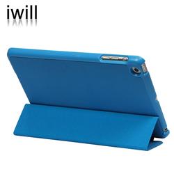 2013 PU AND PC combo hard case for ipad mini 7.85inch,