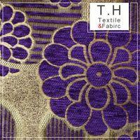 100%Poly Style christmas fabrics corduroy Fabric Supplier