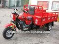 ثلاث عجلات الدراجات النارية الصينية