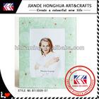 The Arab sticker glass photo frame
