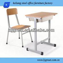 Foshan high quality office desk legs