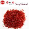 OEM chilli powder/ chilli flakes/ chili rings