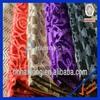Brushed E/F Velvet Fabric; Tricot brushed fabric;Polyester Brushed Fabric